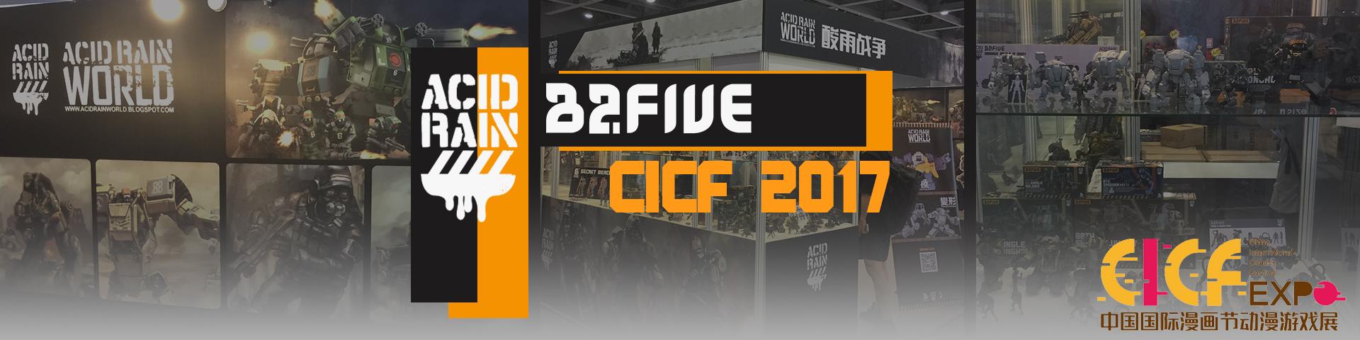 CICF-Banner