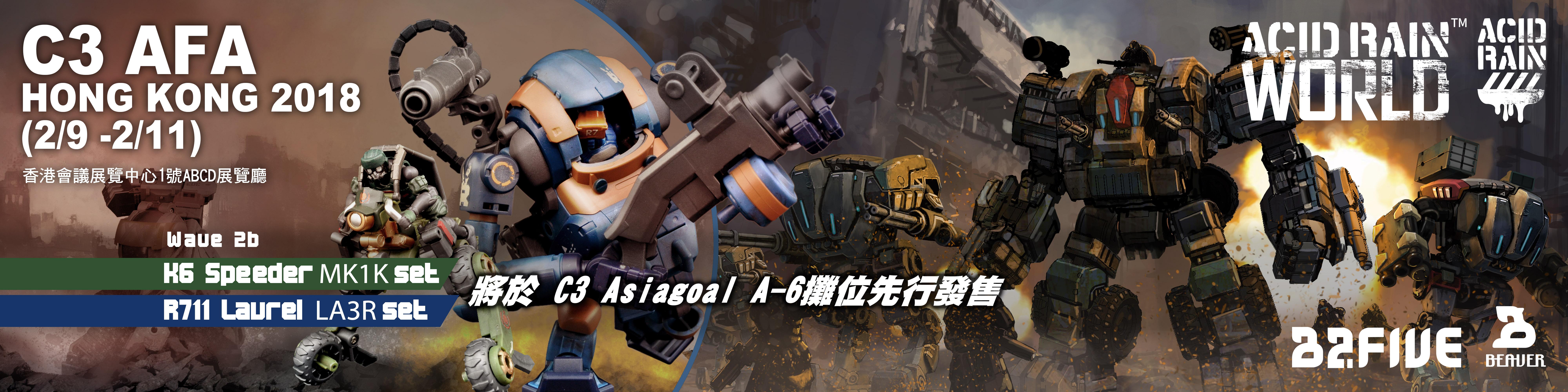 C3-HK-2018_long-copy